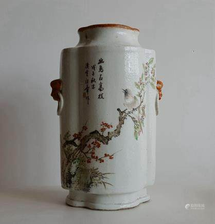 Chinese Porcelain Qianjiang Colour Vase(ZUN)