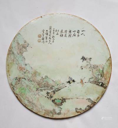 Chinese Porcelain Qianjiang Colour Plaque