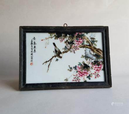 Chinese Porcelain Famille Rose Tile Plaque