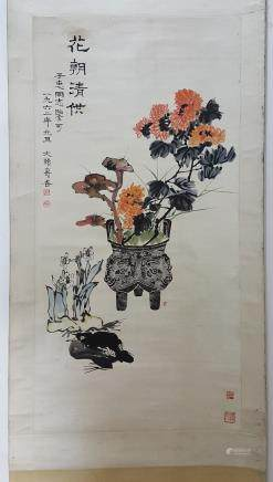 Chinese Scroll Painting,Pan Tianshou(1897-1971)