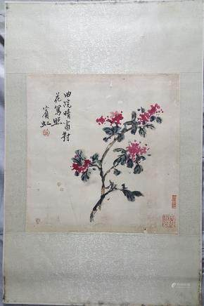 Chinese Painting,Huang Binhong(1865-1955)