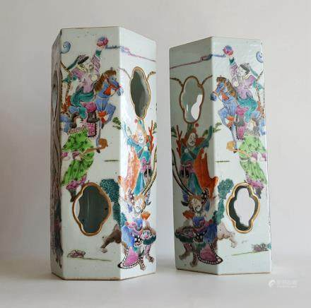 Pair Antique Chinese Famille Rose Porcelain Hat Stands Vases