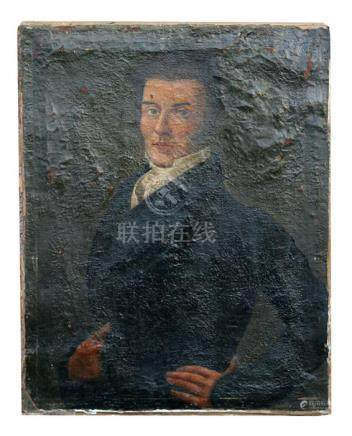 18th century School - Portrait of a Gentleman in Period Dress - oil on canvas, 57 by 72cms (22.5