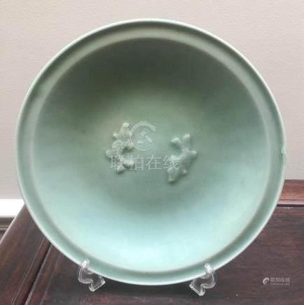 Chinese Celadon Glazed Porcelain Dish