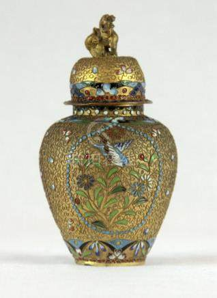 Chinese Cloisonne Enamel Lidded Jar