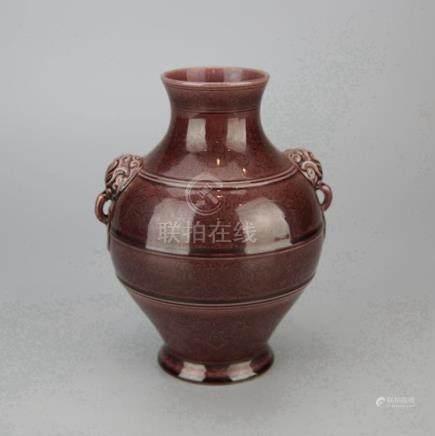 Chinese Brown Glazed Porcelain Vase