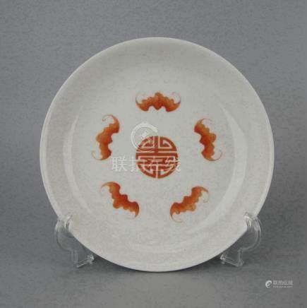 Vintage Chinese Polychrome Porcelain Dish
