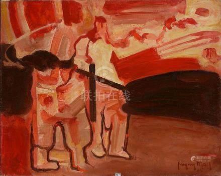 """MAES Jacques (1905 - 1968) - Huile sur toile """"La sidérurgie"""""""