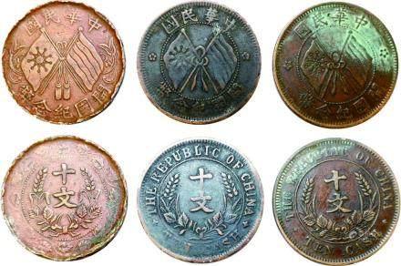 双旗币(一组三枚)