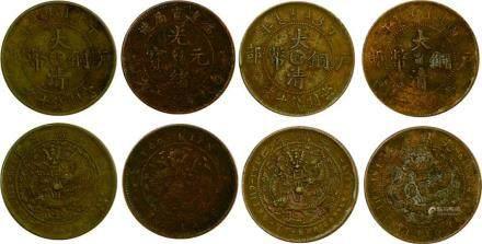 铜币一组四枚