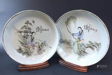 Pair of Chinese Famille Rose Porcelain Plates