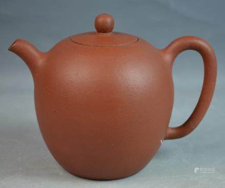 Chinese Yixing Teapot and Cover with Mark