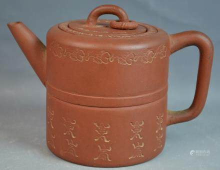 Chinese Ygxing Teapot with Cover