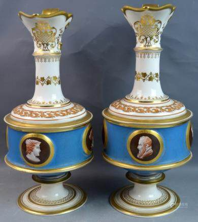 Pair of French Sevres Porcelain Vases
