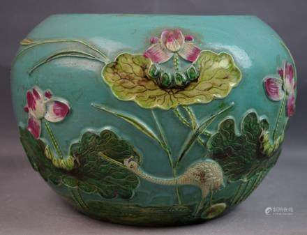 Chinese Porcelain Carved Fish Bowl w/ Lotus Pond