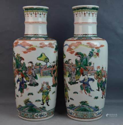 Pr of Chinese Famille Rose Porcelain Vases