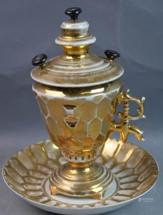 Russian Porcelain Samovar with saucer