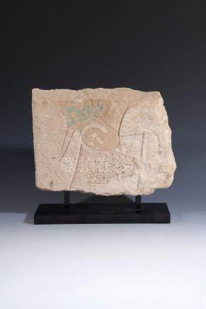 An Egyptian limestone relief fragment, Ramesside, 19th Dynasty, circa 1290-1200 BC, carved in sunk