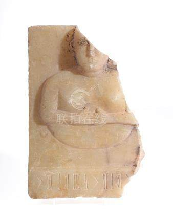 A fragmentary South Arabian figural plaque, circa 2nd-1st century BC, carved in relief with a