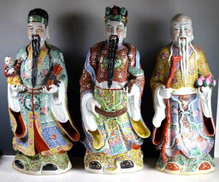Fujian Hui Guan; Lg Three Piece Fu Lu Shou Figures