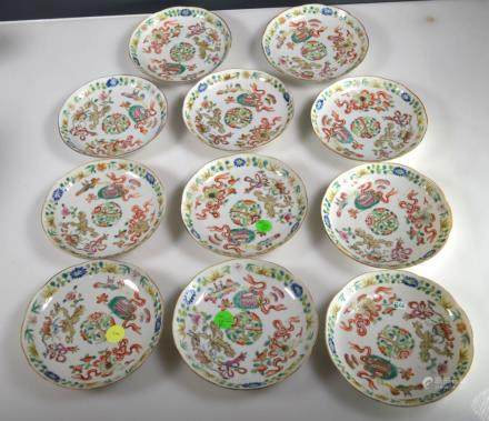 11 - Chinese Daoguang Enameled Porcelain Plates