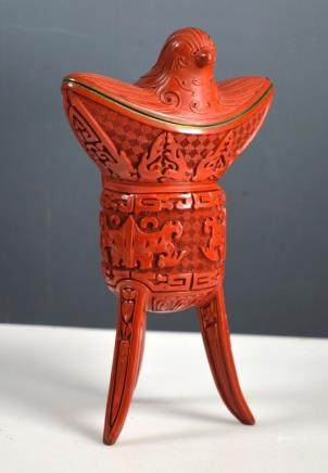 Chinese Jue Cup w Bird Cover Red Cinnabar Lacquer