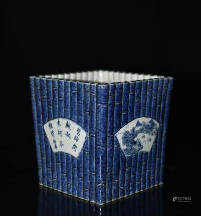 A Blue and White Square Brushpot