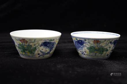 Jiajing Mark, A Pair of Doucai Glazed Cups
