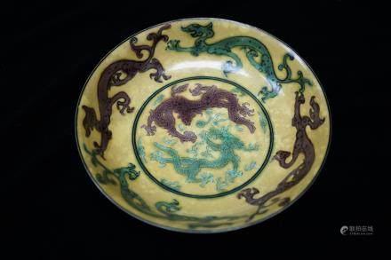 Kangxi Mark, A Yellow Glazed Dragon Dish