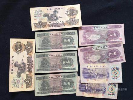 9 Chinese Paper Bill Banknote