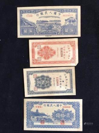 4 Paper Bill Banknote