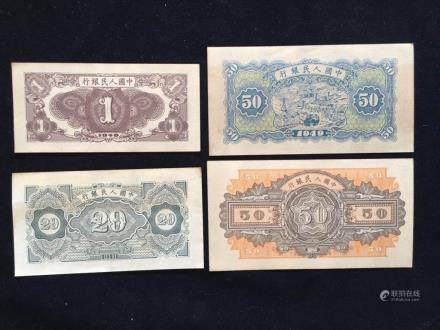 4 Paper Bill Banknote
