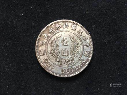 An Antique Silver Coin