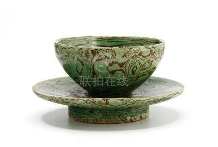 Rare Green Marbled Cupstand