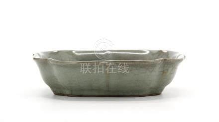 Guan-Type Lungchuan Quatre-Lobed Brushwasher