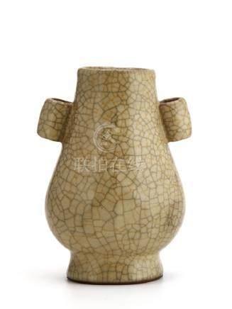 Chinese Guan-Type Hu Vase