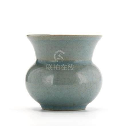 Chinese Lungchuan Guan-Type Chiadou Jar