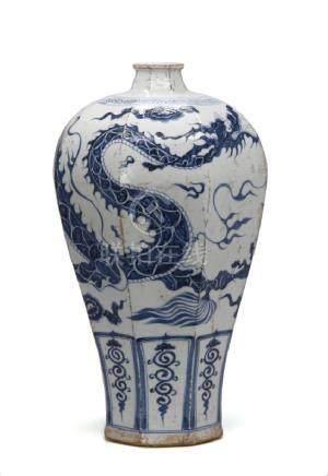 Chinese Blue/White Baluster Vase