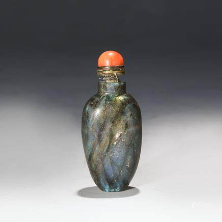 CHINESE MOONSTONE SNUFF BOTTLE