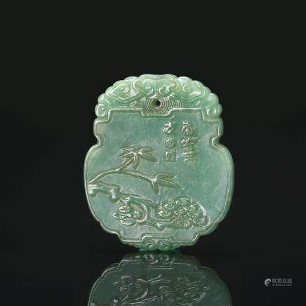 CHINESE JADEITE PENDANT CARVED FLOWERS