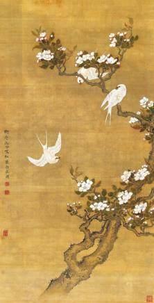 沈铨-红梨白燕