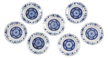 Set of Seven Chinese Blue and White Porcelain Plates