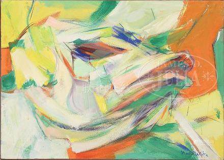 "ALEXANDER MINEWSKI (American, 1917 - 1979), ""COD SKULL""."