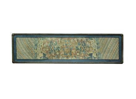 18th Antique Embroidered Silk Dragon Pattern