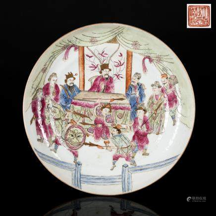 19th Antique Figural Dish