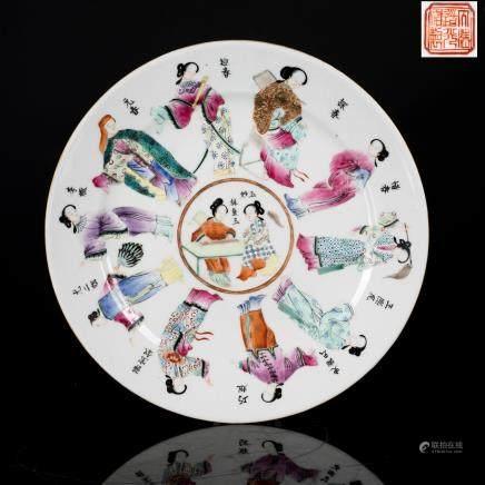 19th Antique Porcelain Dish