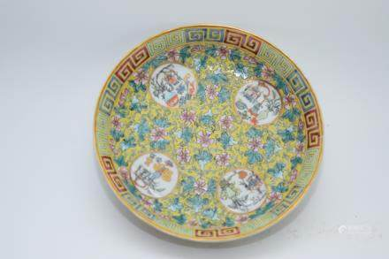Republic Chinese Famille Rose Plate, Yan Qing Lou