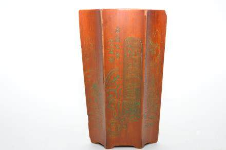 Qing Chinese Bamboo Carved Brush Pot
