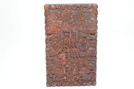 Qing Chinese Tanxiang Wood Carved Card Holder