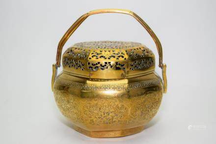 Qing Chinese Gilt Bronze Hand Warmer